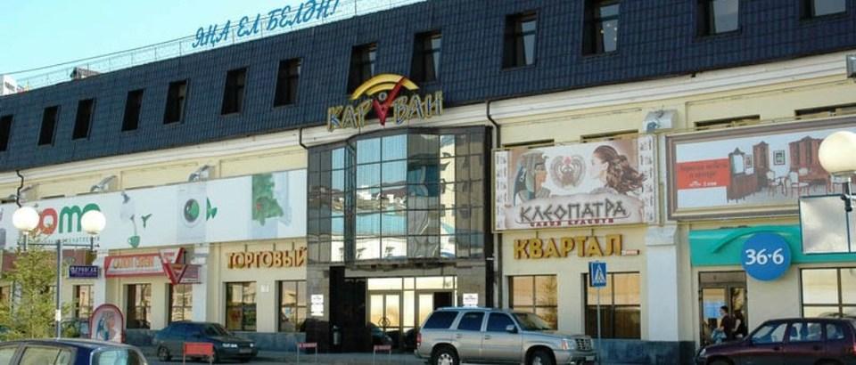 Торгово-офисный комплекс Караван (Казань, ул Спартаковская, д 2)