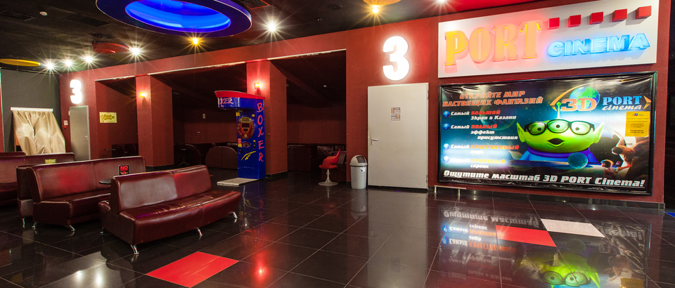 3D Port cinema (Казань, просп. Фатыха Амирхана, 1б)