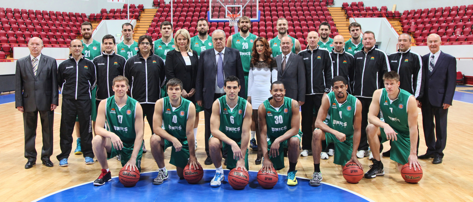 Баскетбольный клуб Уникс (Казань, ул. Мусы Джалиля, 7)