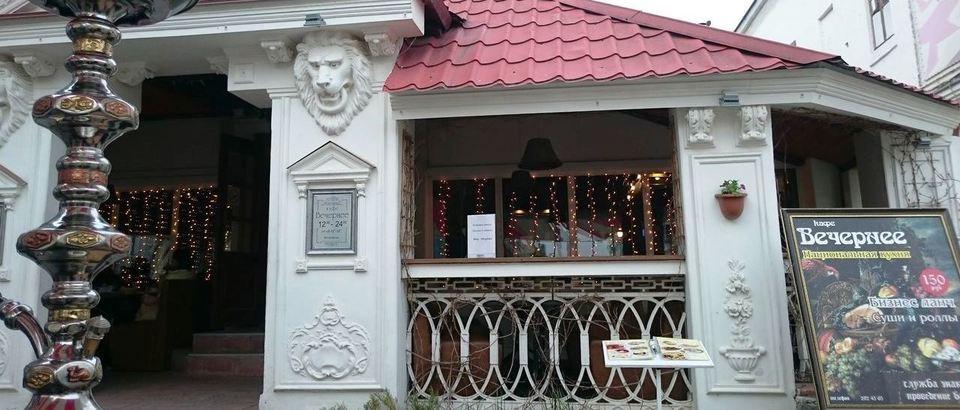 Кафе Вечернее (Казань, ул. Мусы Джалиля, 14а)