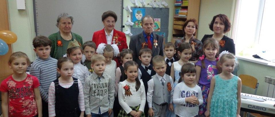 Школа Кенгуру (Казань, ул. Серова, 22/24)