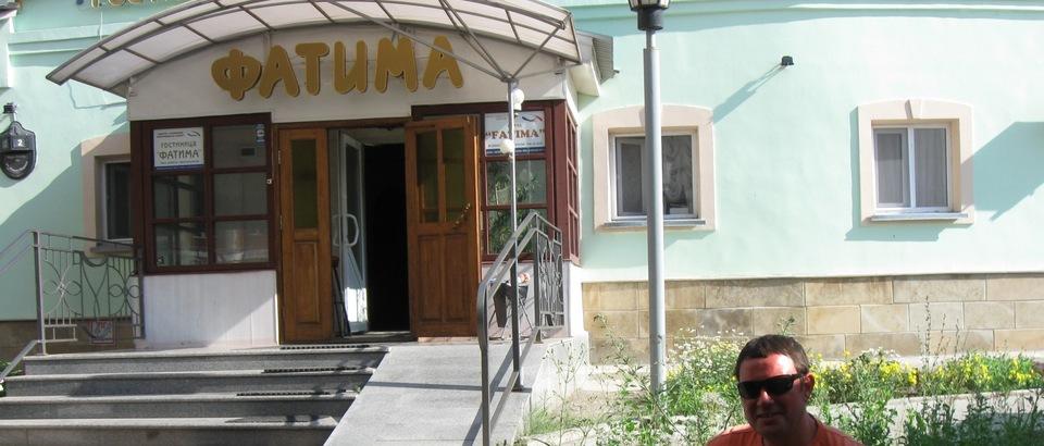 Фатима (Казань, ул. Карла Маркса, 2)