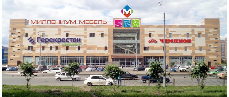 """Торговый центр """"Миллениум Мебель"""" (Казань, ул. Чистопольская, 69)"""