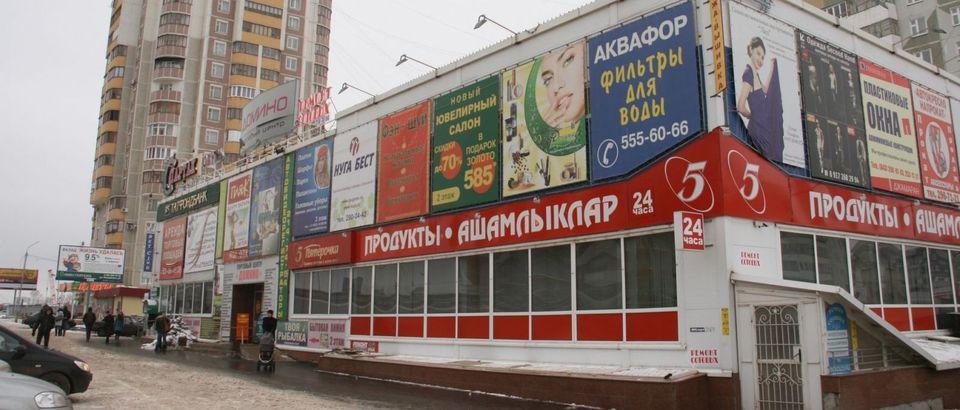 Торговый центр Домино (Казань, ул. Академика Сахарова, 24)