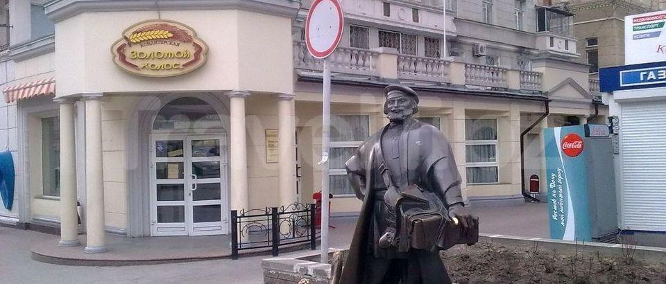 Золотой колос (Ростов-на-Дону, ул. Беляева, 26б)