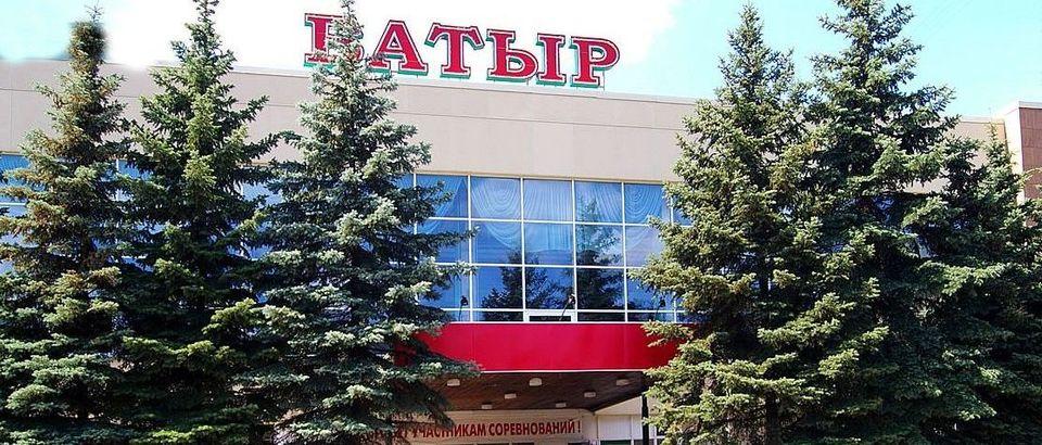 Батыр (Казань, просп. Ибрагимова, 44)
