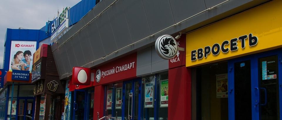 Торгово-развлекательный центр Plaza Cinema (Ростов-на-Дону, Коммунистический просп., 30)