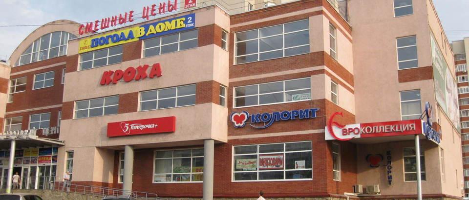 ТЦ СемьЯ (Казань, просп. Ямашева, 51б)