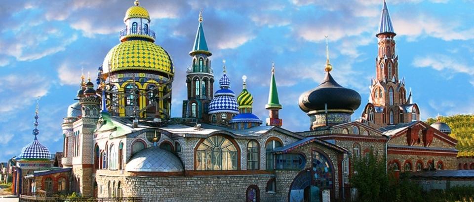 Культурный центр Ильдара Ханова (Казань, Старое Аракчино пос., 4)