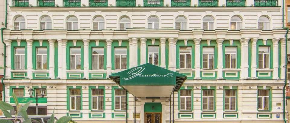 Эрмитаж (Ростов-на-Дону, ул. Ульяновская, 54)