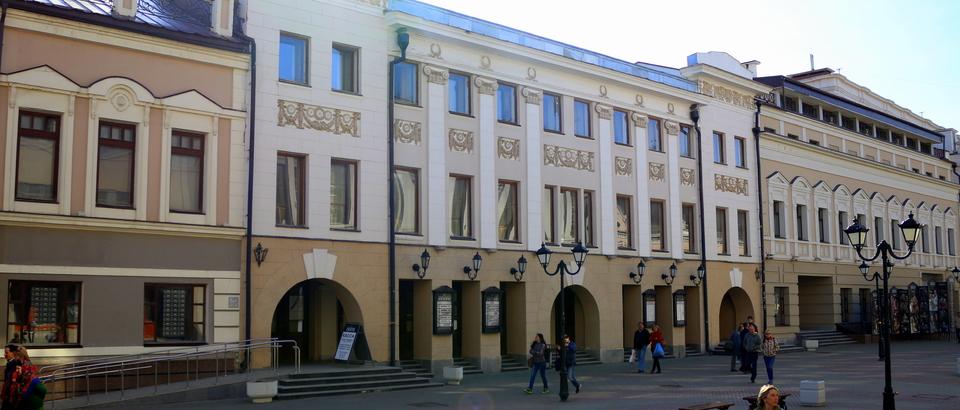Большой драматический театр им. В.И. Качалова (Казань, ул. Баумана, 48)