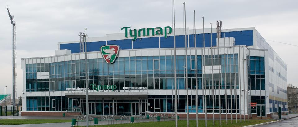 Универсальный спортивный комплекс Тулпар (Казань, ул. Рауиса Гареева, 80)
