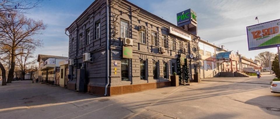 Рис (Ростов-на-Дону, ул. Красноармейская, 157г)