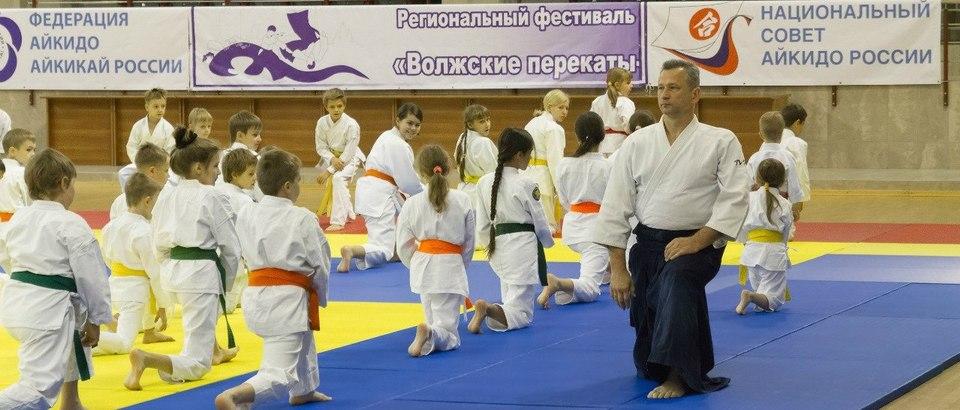 РОО Альянс айкидо Республики Татарстан (Казань, ул. Четаева, 29)