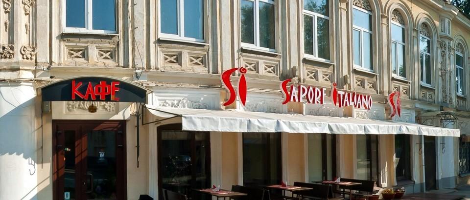 Кафе Sapore Italiano (Ростов-на-Дону, ул. Мечникова, 75а)