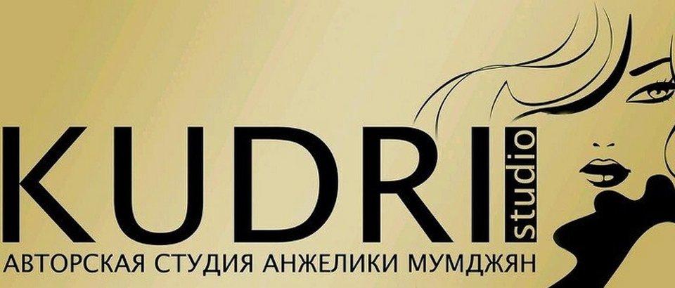 Студия Kudri (Ростов-на-Дону, пр-кт Соколова, д 21 )