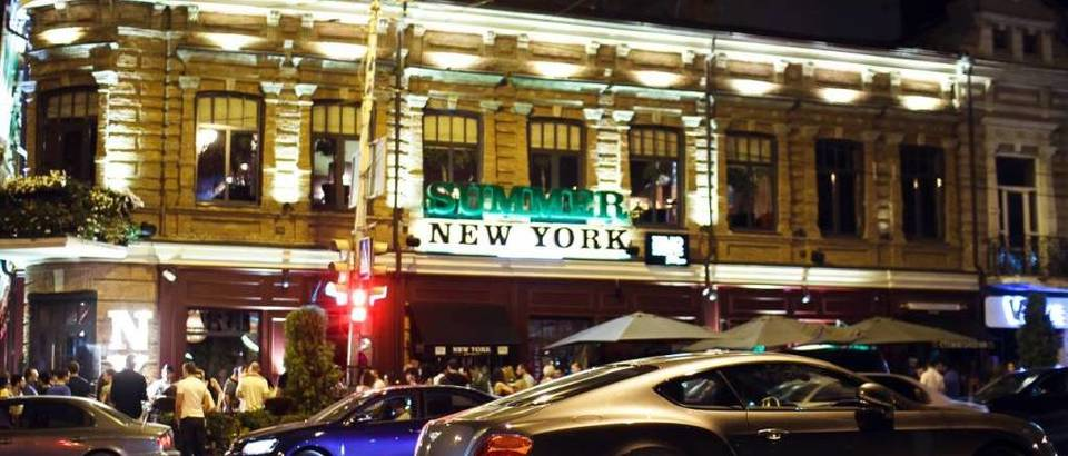 Grill restaurant «New York» (Ростов-на-Дону, Кировский просп., 35)