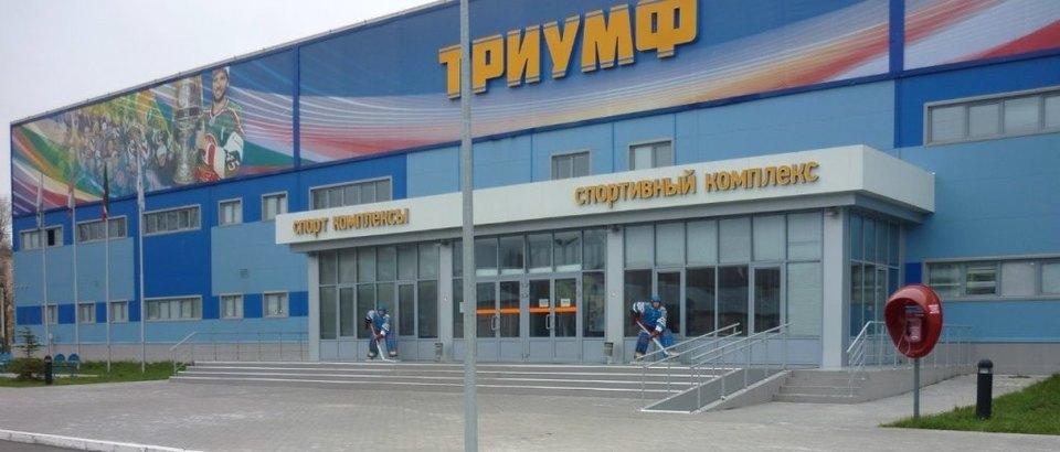 Спортивный комплекс «Триумф» (Казань, ул. Олега Кошевого, 17)