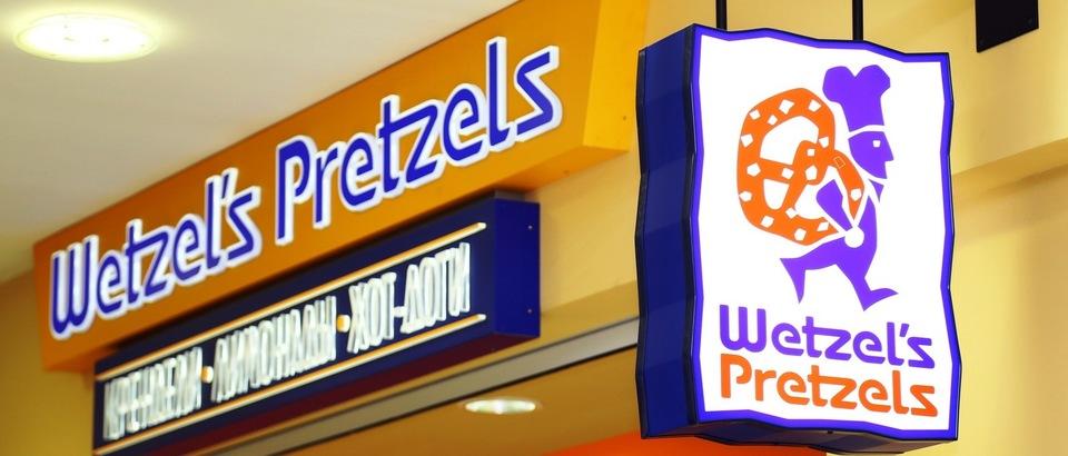 Кафе-пекарня Wetzel's Pretzels (Казань, просп. Ямашева, 46, )
