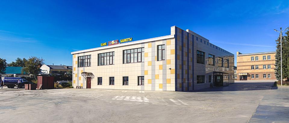 Колобок (Казань, ул Мазита Гафури, д 50)