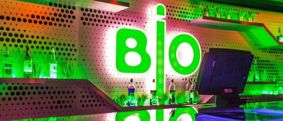 BioPort (Казань, ул Баумана, д 82)