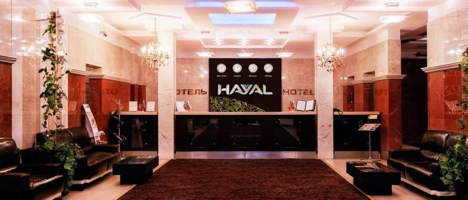 Hotel Hayall (Казань, ул. Университетская, 16)
