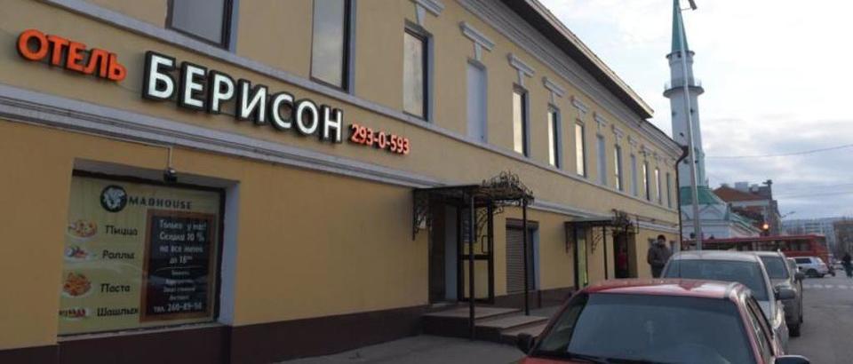 Отель «Берисон Московская» (Казань, ул. Московская, 57/13)