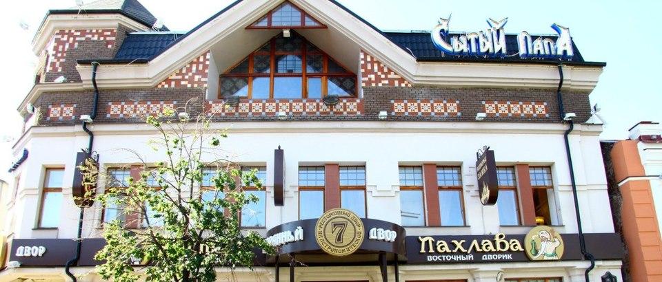 Ресторанный двор на Астраномической 7 (Казань, ул. Астрономическая, 7)
