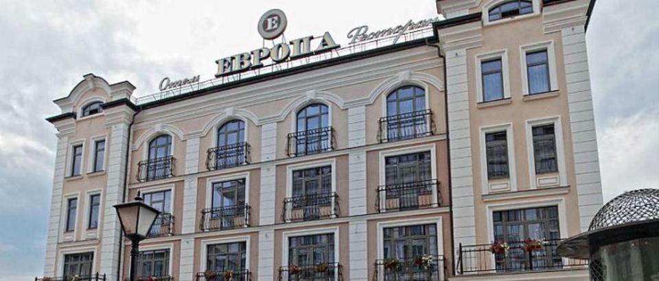 Отель «Европа»  (Казань, ул. Петербургская, 14)