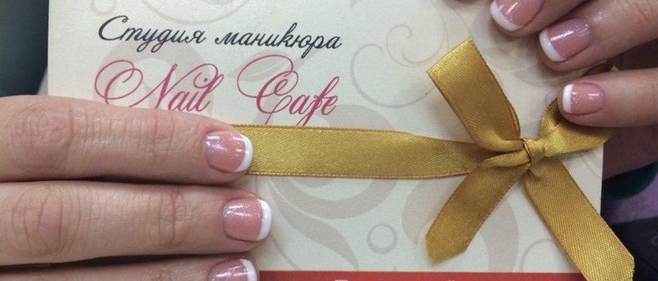 Студия маникюра Nail Cafe (Казань, микрорайон Азино-2, ул. Минская, 9)