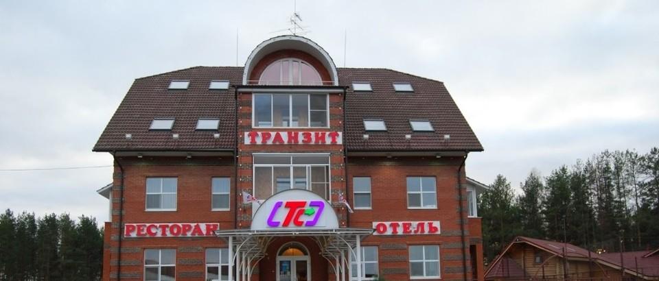 """Отель-транзит """"Кулаево"""" (Казань, трасса М7-Волга, 847-й км)"""