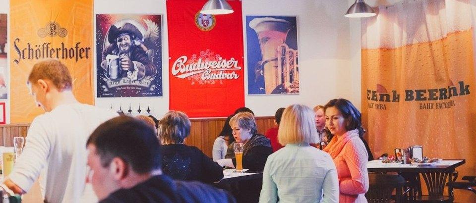 Пивной паб «BeerBank» (Казань, ул. Чистопольская, 73)