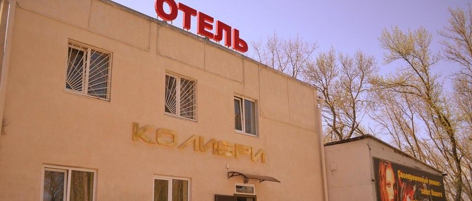 Колибри (Ростов-на-Дону, ул. Фурмановская, 150)
