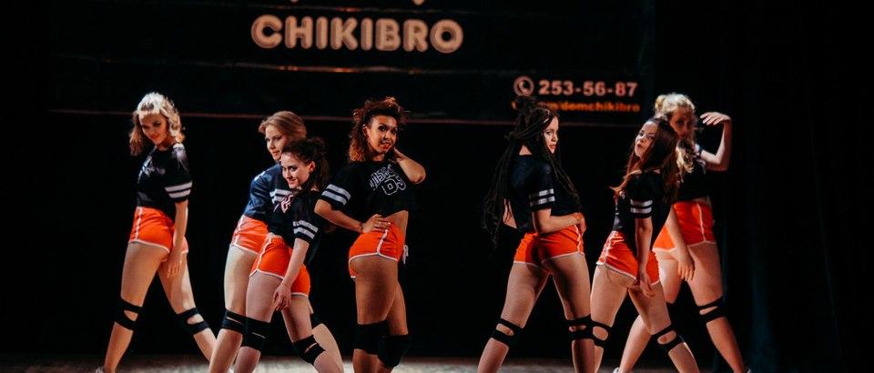 Дом танца Chikibro (Казань, ул. Пушкина, 52)