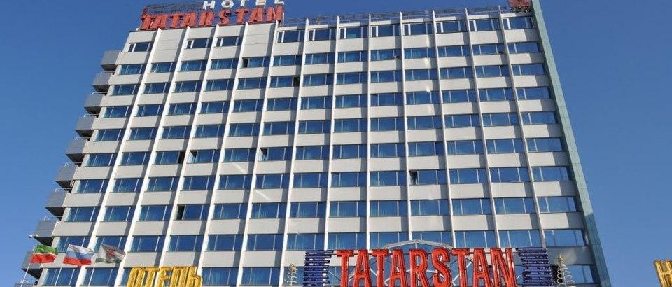 ГК Татарстан (Казань, ул. Пушкина, 4)