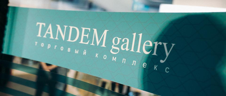 Тандем галерея (Казань, просп. Ибрагимова, 56а)