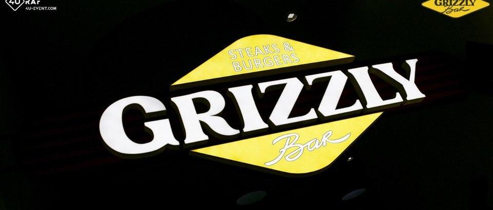"""Бар """"Grizzly Bar"""" (Казань, просп. Ибрагимова, 56, )"""