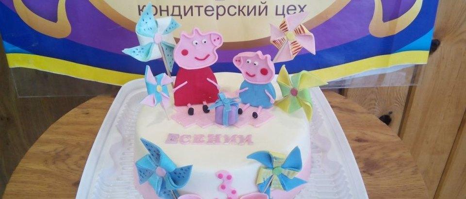Кондитерская «Татарочка» (Казань, ул Рихарда Зорге, д 66)
