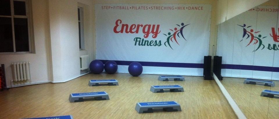 Energy Fitness (Россия, Ростовская область, Батайск, улица Воровского, 1)