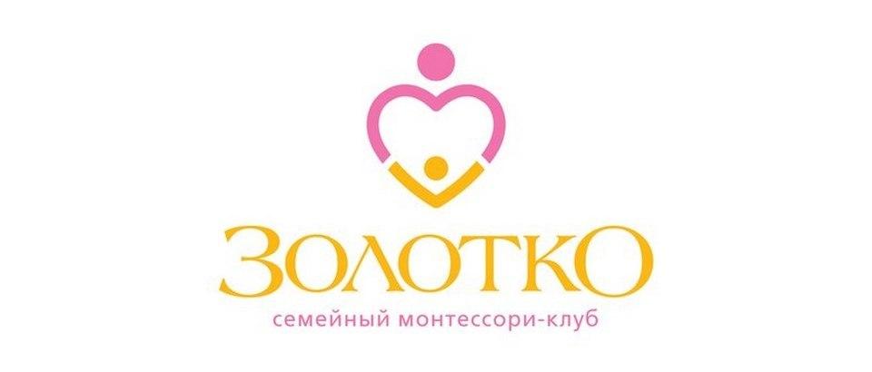 """Монтессори-Клуб """"Золотко"""" (Ростов-на-Дону, ул Жмайлова, д 4Е )"""
