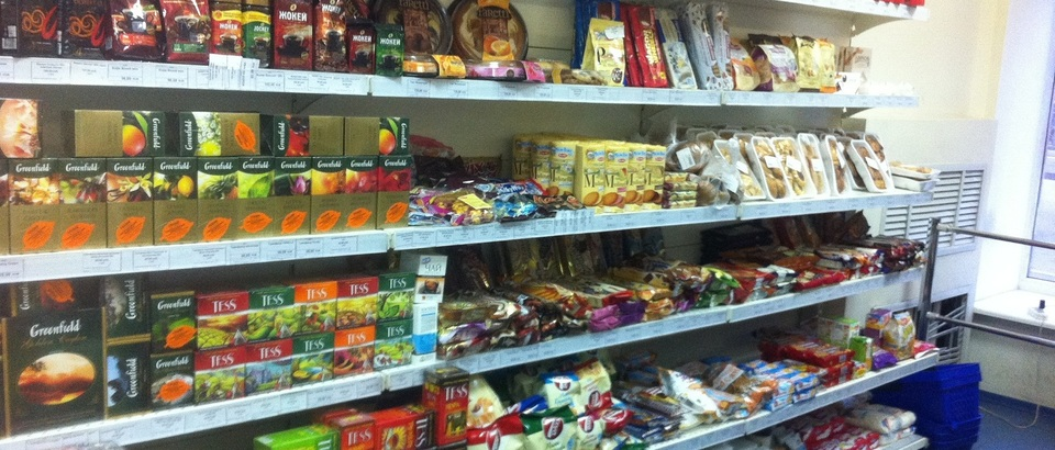 Магазин (Казань, ул. Халитова, 4а)