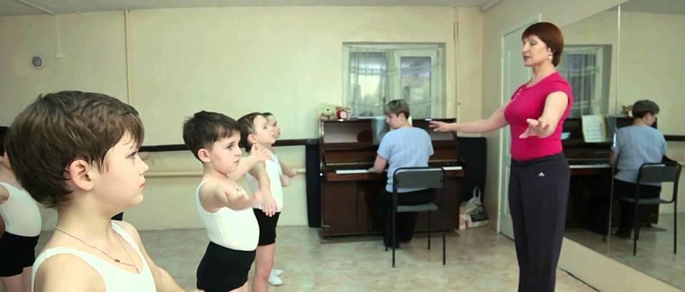 Школа танцев Артишоки (Ростов-на-Дону, бул. Комарова, 9/5)