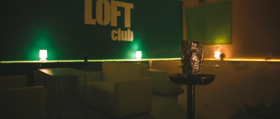 Loft Club (Казань, ул. Бурхана Шахиди, 9а)