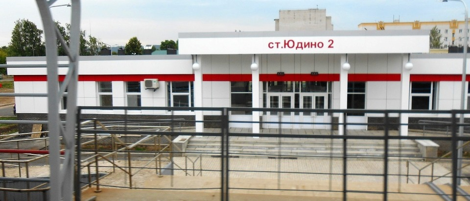 Главный корпус станции Юдино (Казань, ул. Привокзальная, 16)
